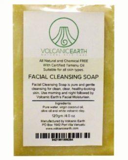 Virgin Coconut Tamanu Oil Soap