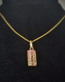 Stunning and Charming 9k Gold Mini Tribal Tabu on Rhodonite Pendant